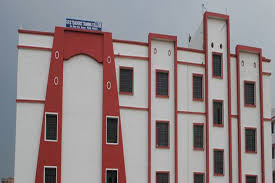 RPS Teachers Training College
