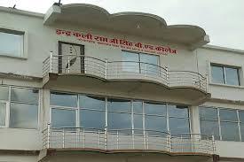 indrakali ramjee singh b.ed. college