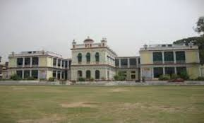 Govt. Girls College, Gulzarbagh