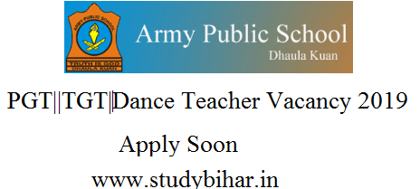 Army school recruitment vacancy 2019 apply soon