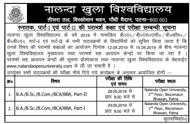 Counselling & Examination Notice
