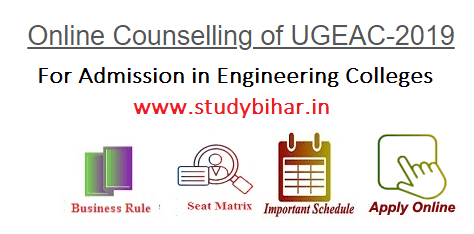 UGEAC Counselling
