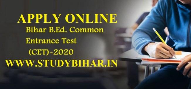 Bihar Bed entrance Test Banner