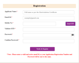 PWS Registration