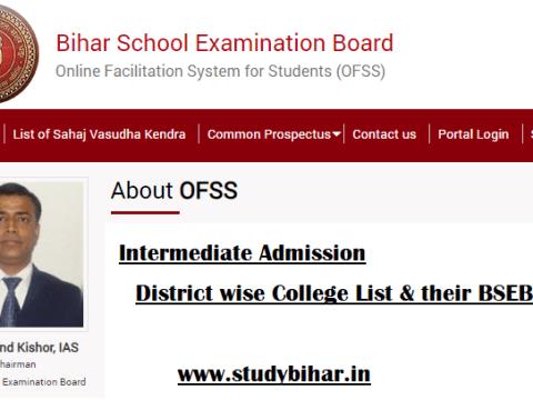 BSEB Intermediate College List