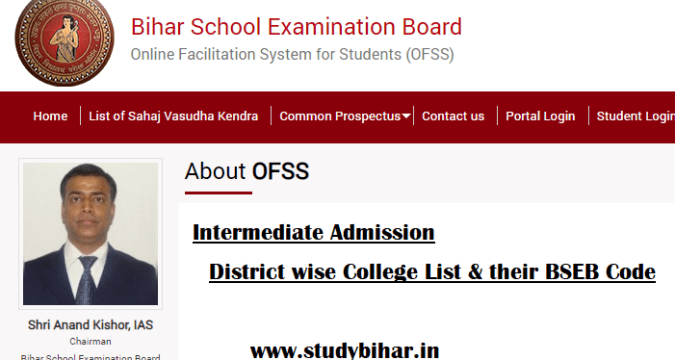 BSEB Intermediate College List