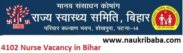 State-Helth-Socuiety-Bihar-1