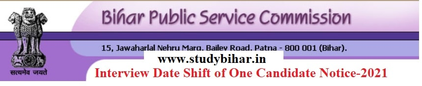 Interview Date Shifting of One Candidate in BPSC, Download Official Notice