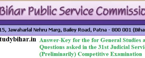 Download- Answer Key of 31st Judicial Services Competitive Examination