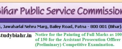 Official Notice for Miss-printing in the Question Marks in Assistant Prosecution Officer (Preliminary) Exam-2021