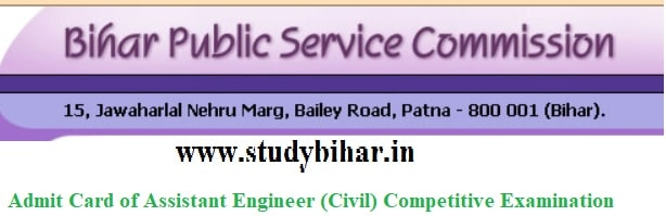 Downlaod BPSC-Admit Card of Interview of Assistant Engineer (Civil) Competitive Examination