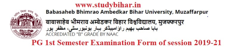 Apply Examination from of PG-First Semester (2019-21) in BRABU