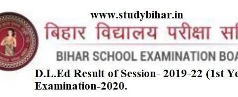 Download- D.L.Ed Result ( 2019-21) First Year Exam-2020-21