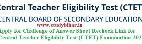 Apply for Challenge to Recheck the Answer Sheet of CTET Exam-Jan-2021, Last Date- 21/02/2021.