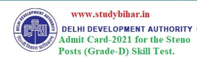 Download Admit Card of Steno Posts (Grade-D) Skill Test-2021, Exam Date-22/02/2021.