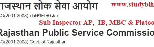 Apply- Sub Inspector AP, IB, MBC & Platoon Commander Vacancy-2021