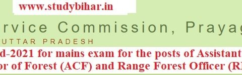 Download- Admit Card of Mains Exam of Post RFO & ACF in UPPSC