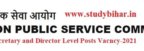 Apply - Joint Secretary and Director Level vacancy in UPSC, Last Date-22/03/2021.