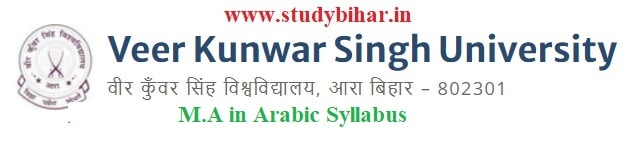 Download the M.A in Arabic Syllabus of Veer Kunwar Singh University, Ara-Bihar