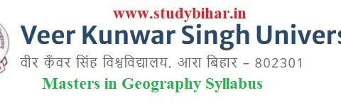 Download the Masters in Geology Syllabus of Veer Kunwar Singh University, Ara-Bihar
