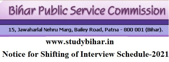 BPSC- Notice to Reschedule the Interview Date of 4- Candidates- Download