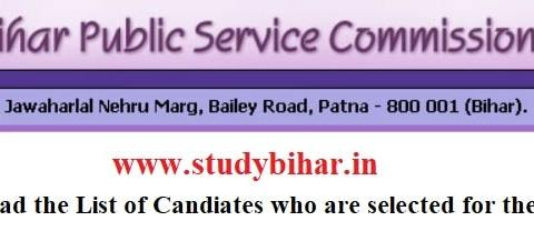 Downlaod List of Candidates selected for EYE-TEST in IGIMS, Patna