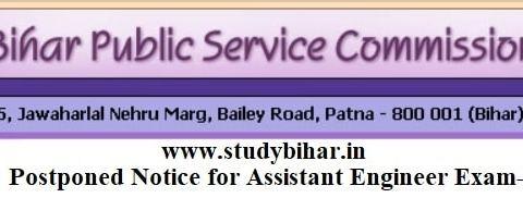 Postponed Notice of Assistant Engineer of Examination-2021.