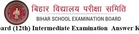 Downlaod- Answer Key of Class-12 (Intermediate) Objective Examination.
