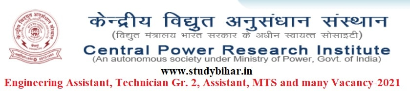 Apply for Assistant, MTS, Technician and many Posts in CPRI, Last Date- 05/04/2021.