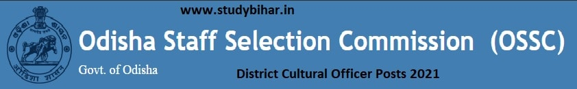 Apply Online for District Cultural Officer Vacancy-2021, Last Date-29/04/2021.