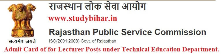 Download- Admit Card-2021 for Lecturer Vacancy in RPSC