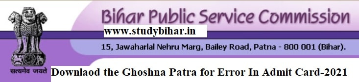 Download- Ghoshna Patra- for error in Admit Card of Auditor (Preliminary) Competitive Examination-2021