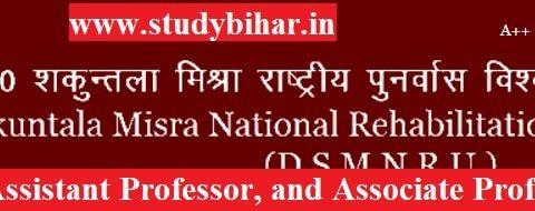Apply Online for Professor, Assistant Professor, and Associate Professor in DSMNRU , Last Date-23/04/2021.