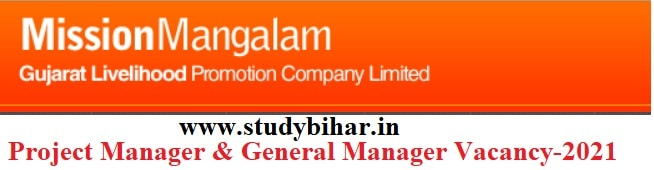 Apply Online for Project Manager & General Manager Vacancy-2021, Last Date-24/04/2021.