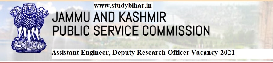 Apply Online for Assistant Engineer, Deputy Research Officer Vacancy-2021, Last Date-07/05/2021.