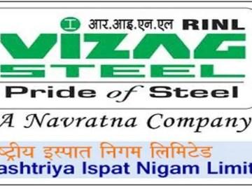 Rashtriya Ispat Nigam Ltd Recruitment 2017 for CA/CMA