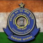 Custom Notification notifying Surat airport as Customs airport