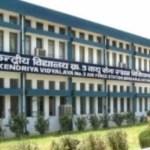 Navodaya Vidyalya invites tender from CA Firms for Internal Audit