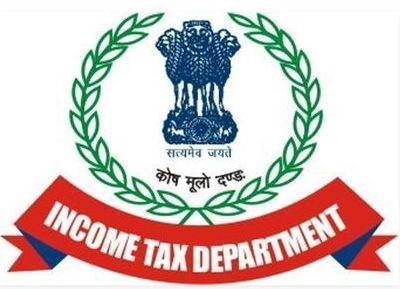 CBDT Extends due date of filing TDS Return in Form 24Q & issue of TDS certificate form 16