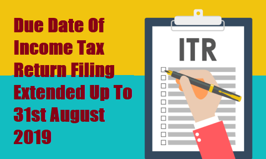 Official Order/notification For Extension Of Due Date Of Income Tax Return Filing