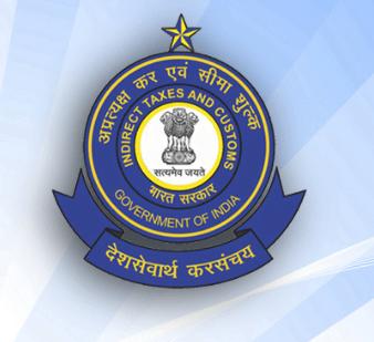 Sabka Vishwas (Legacy Dispute Resolution) Scheme Rules, 2019