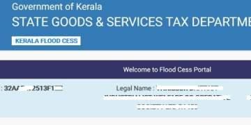 Registration procedure in Flood Cess payment Portal