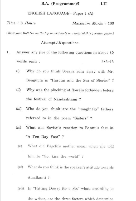 DU BA Correspondence previous years Question Papers