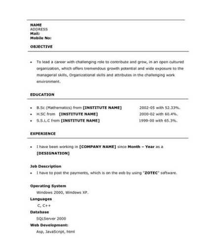 BSC Resume Format 2018 2019 StudyChaCha