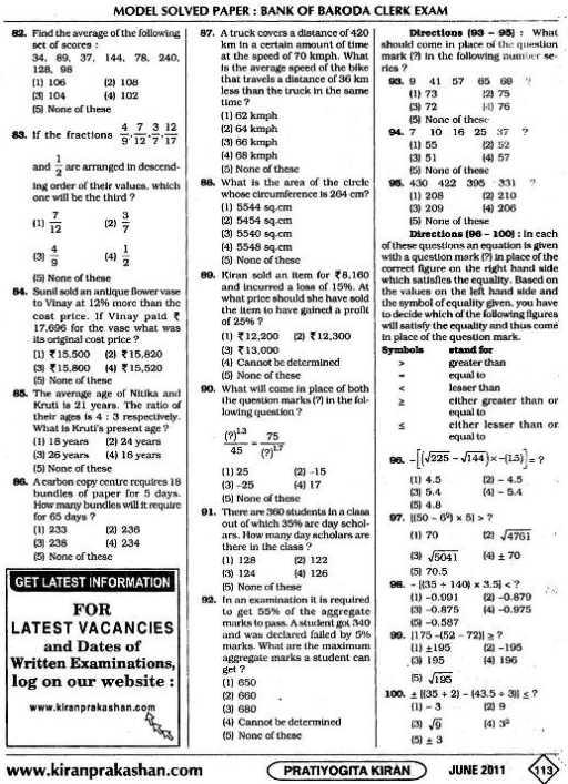 Download free Banking Terminology For Bank Po Exam Pdf
