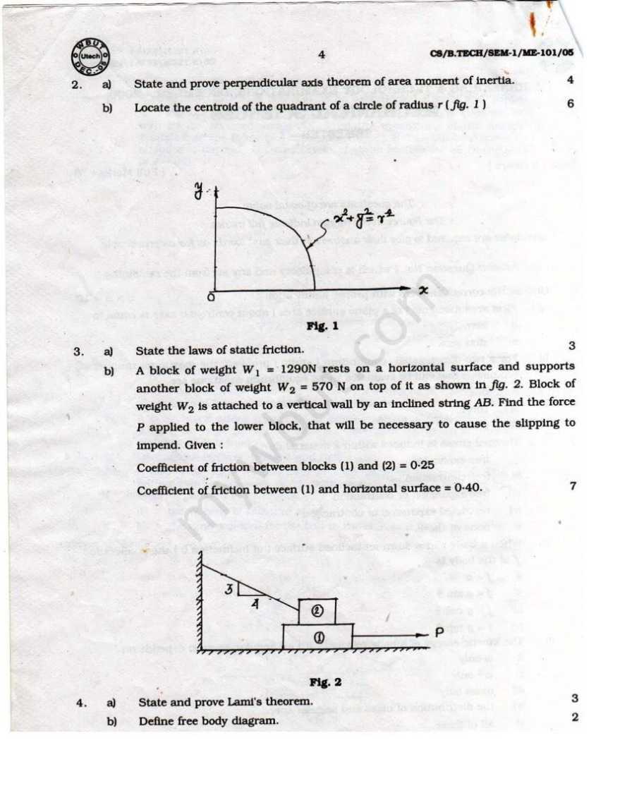 WBUT Instrumentation Engineering 1st Sem Engineering