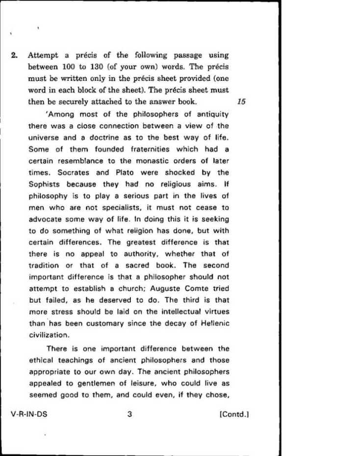 canada and ww2 essay In 1918, at the end of world war one, sixty thousand canadians respectfully lost  their lives in order for the safekeeping of millions of women, children and men.