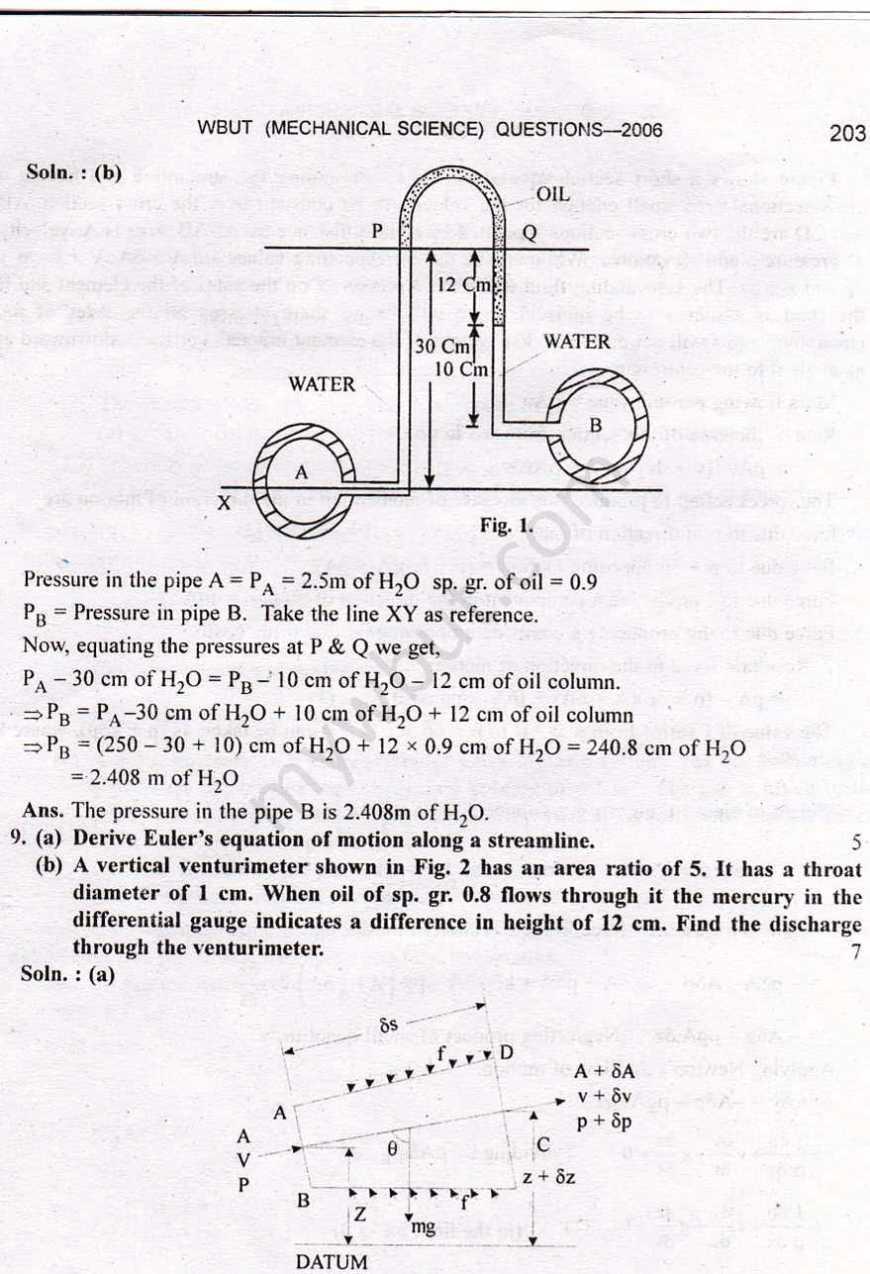 WBUT, Instrumentation Engineering, 2nd sem. Mechanical