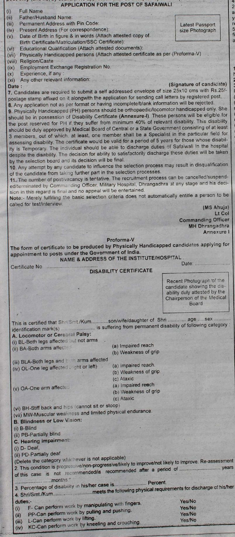 Ministry of Defence Military Hospital, Dhrangadhra jobs