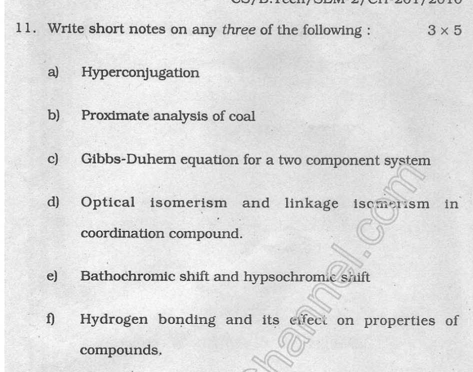 WBUT, B. Tech, 1st Year Engineering Chemistry Exam Papers